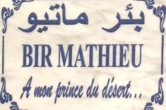 Bir_Mathieu